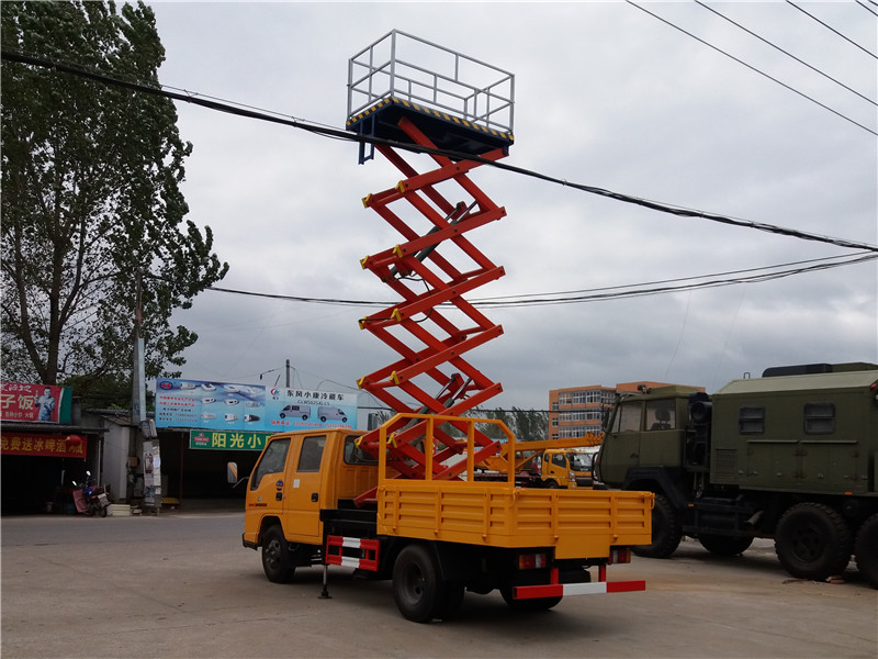 江铃8米•●、10米升降平台式高空作业车