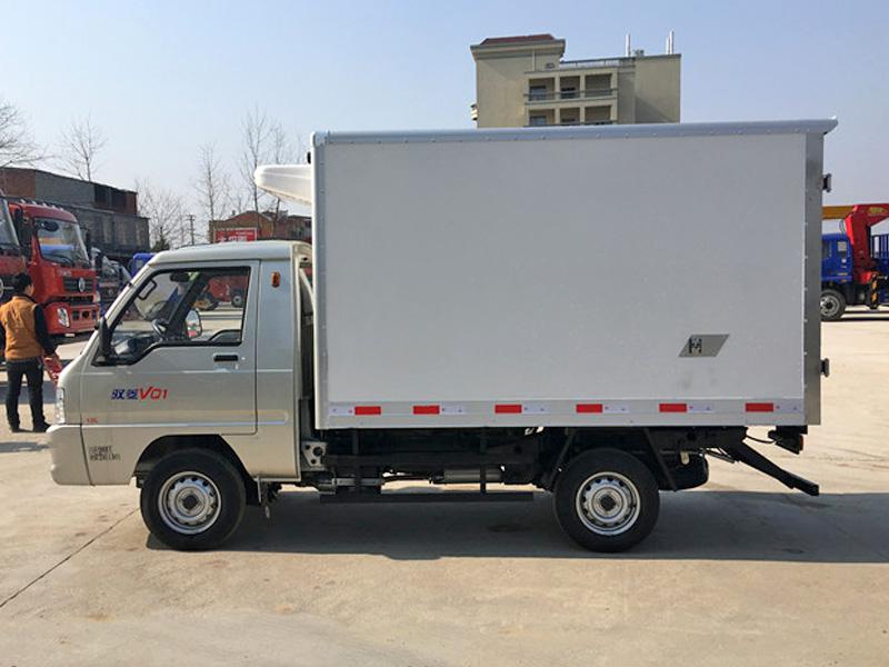 福田驭菱冷藏车2.6米厢