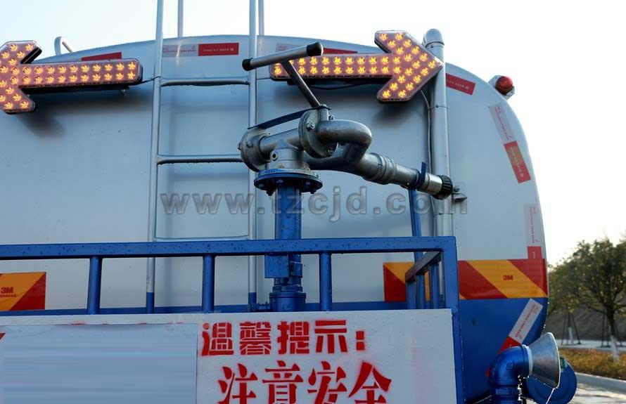 东风创普15吨洒水车