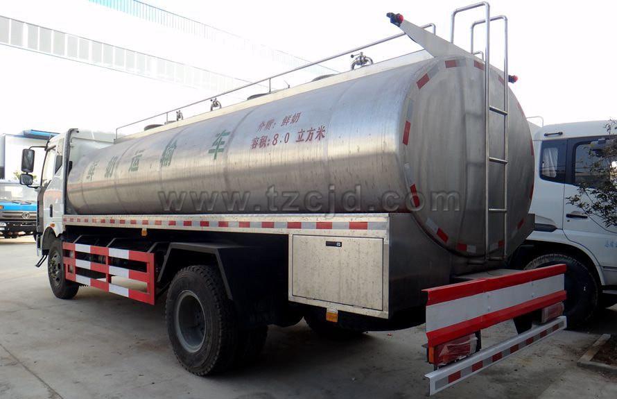 解放鲜奶运输车