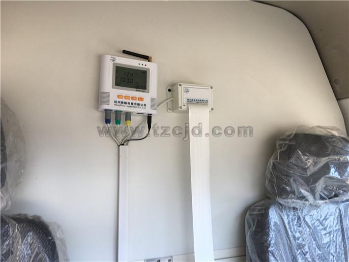 福田G7疫苗|药品专用冷藏车