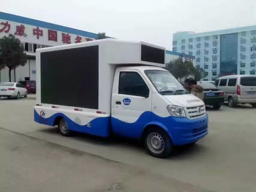 昌河蓝牌宣传车