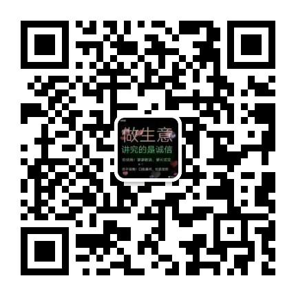 微信图片_20181017104442.jpg
