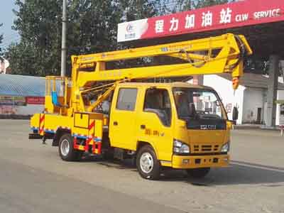 庆铃高空作业车11-16米