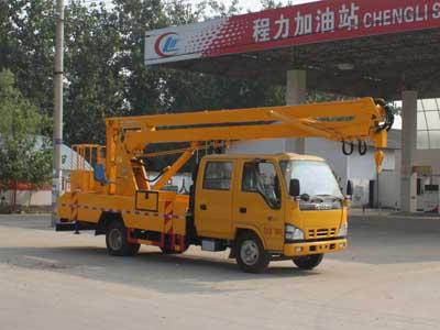 庆铃18米高空作业车|庆铃3.8米轴距高空作业车