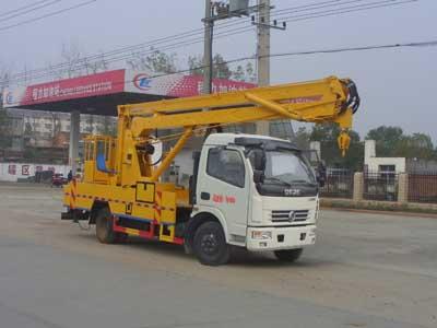 多利卡D7高空作业车|18米高空作业车