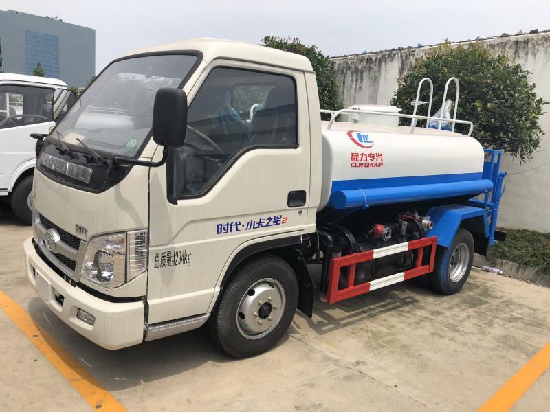福田2方绿化喷洒车